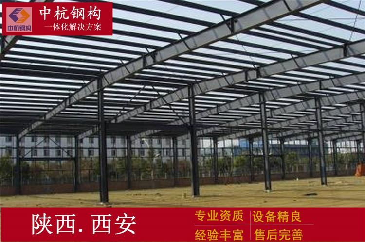 西安钢结构厂房设计公司搭建公司——中杭钢构
